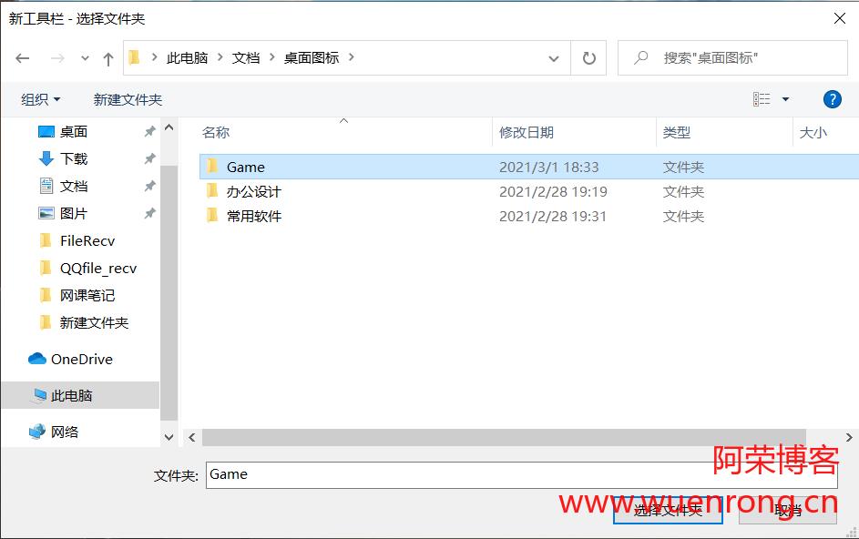 屏幕截图 2021-03-01 191954.png