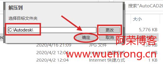 屏幕截图 2021-04-01 100451(1).png