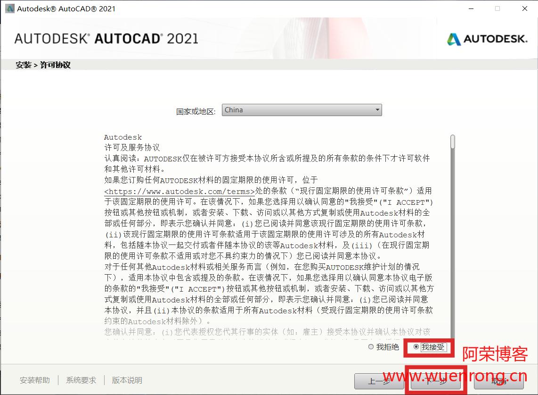 屏幕截图 2021-04-01 100804(1).png