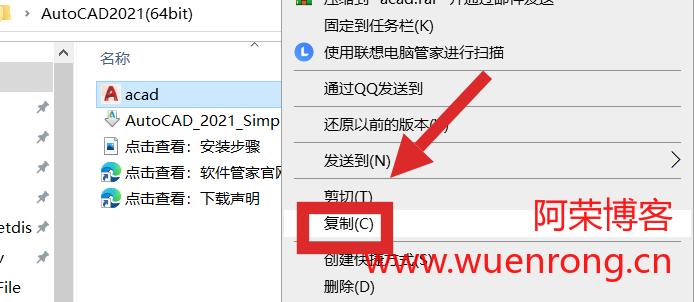 屏幕截图 2021-04-01 101345(1).png